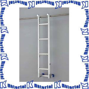 【P】【代引不可】長谷川工業 アルミ垂直はしご 全長1.29m LR-125 16095 [HS0278]