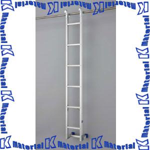 【P】【代引不可】長谷川工業 アルミ垂直はしご 全長1.89m LR-185 16096 [HS0279]
