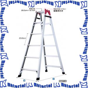 【代引不可】長谷川工業 はしご兼用脚立 JIS1300形認定 天板高1.40m RAX2.0-15 16359 [HS0006]