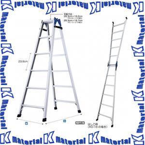 【P】【代引不可】長谷川工業 はしご兼用脚立 天板高1.40m RD2.0-15 16328 [HS0017]