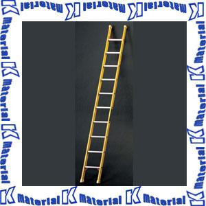 【P】【代引不可】長谷川工業 FRP1連はしご 電気工事・電設作業用 全長3.71m RSG-371 10210 [HS0190]