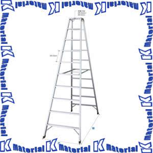 【P】【代引不可】長谷川工業 天板幅広型強力型脚立 天板高2.40m SWH-24 10256 [HS0082]