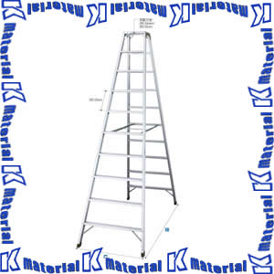 【P】【代引不可】長谷川工業 天板幅広型強力型脚立 天板高2.70m SWH-27 10257 [HS0083]
