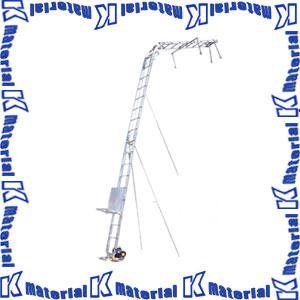 【P】【代引不可】長谷川工業 アルミ製瓦揚機 マイティパワー 650W AL4-MD2N 13479 [HS0624]