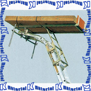 【P】【代引不可】【送料要確認】長谷川工業 アルミ製ボード用荷揚機 マイティスライダー 伸長7.72m JS台車 BS-3FX 13469 [HS0638]