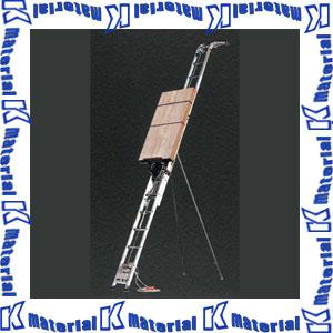 【P】【代引不可】【送料要確認】長谷川工業 アルミ製ボード用荷揚機 マイティスライダー 伸長4.80m BS-480F 13470 [HS0634]