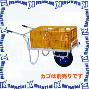 【P】【代引不可】長谷川工業 コンテナカー コン助 荷台長さ75cm CN-40DN 33048 [HS0547]