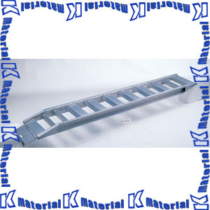 【代引不可】【個人宅配送不可】長谷川工業 アルミブリッジ 鉄・ゴムクローラー兼用 全長3m 耐荷重2.2t HBBKM-300-30-2.2 33176 [HS0509]