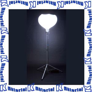 【P】【代引不可】長谷川工業 バルーン投光器 マックスムーン 1000W MM2-1000HID 34760 [HS0684]