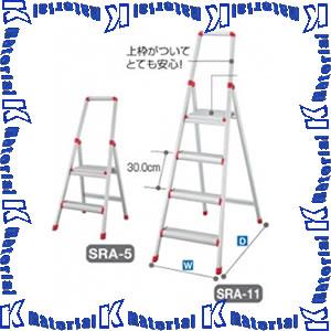 【P】【代引不可】長谷川工業 上枠付踏台 サルボ 天板高 0.79m SRA-8 15517 [HS0154]