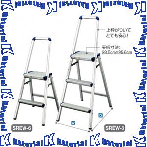 【P】【代引不可】長谷川工業 上枠付踏台 天板幅広 天板高1.08m SREW-11 15542 [HS0161]