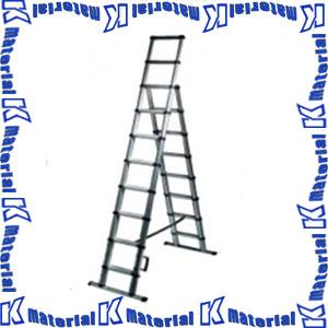 【P】【代引不可】長谷川工業 コンパクト脚立はしご コンビラダー 全高2.77m TCL-30 15952 [HS0581]