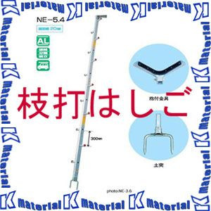 【在庫有】 [NK0017]:k-material 枝打はしご 全長5.75m NE-5.4 特殊一連連結式はしご 【】【個人宅配送】ナカオ-DIY・工具