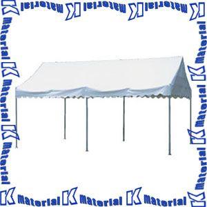 【P】【代引不可】ナカオ アルミ製アコーディオン式 業務用テント Xsエクシス XS-15 2.3x2.7m [NK0099]