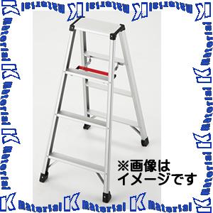 【P】【代引不可】長谷川工業 専用脚立 脚軽130 JIS1300形認定 天板高1.39m RZ2.0-15 16803 [HS0713]