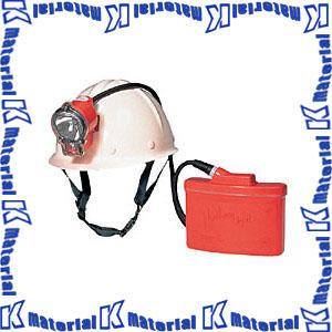 【P】【代引不可】タニザワ 保護帽 ヘルメット 携帯用安全電灯ノーザンライトGII