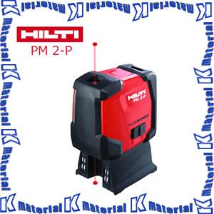 日本ヒルティ HILTI ポイントレーザー PM 2-P 2047038 [nh0250]