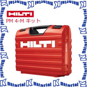 日本ヒルティ HILTI ケース PM 4-M キット 2088508 [nh0254]