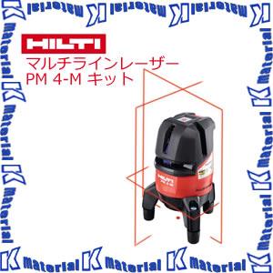 日本ヒルティ HILTI マルチラインレーザー PM 4-M キット 2088507 [nh0256]
