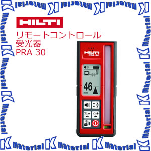 日本ヒルティ HILTI リモートコントロール / 受光器 PRA 30 2068485 [nh0270]