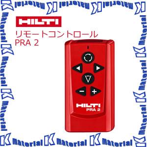 日本ヒルティ HILTI リモートコントロール PRA 2 331418 [nh0288]