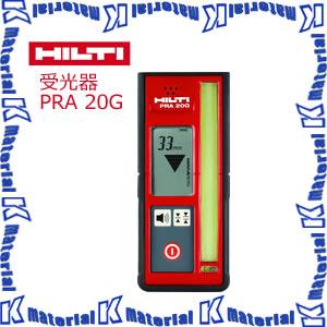 日本ヒルティ HILTI 受光器 PRA 20G 2106071 [nh0291]