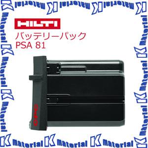 日本ヒルティ HILTI バッテリーパック PSA 81 2006182 [nh0306]