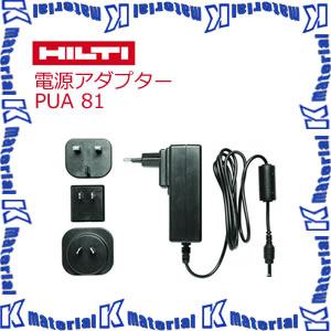 日本ヒルティ HILTI 電源アダプター PUA 81 2006089 [nh0310]