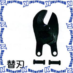 【P】HIT(ヒット) ケーブルカッター 替刃 CCC 30 [ON2151]
