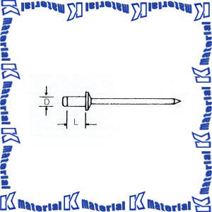 【P】HIT(ヒット) ブラインドリベット HSS 6-14