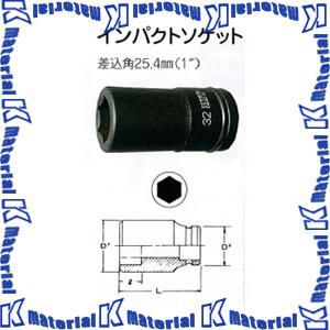 【P】HIT(ヒット) インパクトソケット ロング P8H-52L - P8H-55L