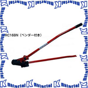 【P】HIT(ヒット) 鉄筋カッター 万能ベンダー付 RC 16-BN