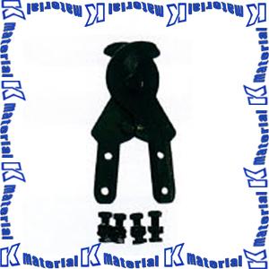 【P】HIT(ヒット) ケーブルカッター 替刃 SCC 250-R