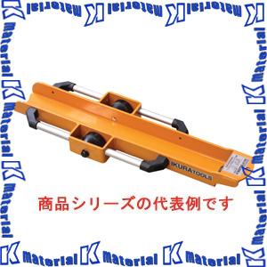 【代引不可】【個人宅配送不可】育良精機 ISK-DR110 ドラム回転台 溝幅113mm 29.4kN 20114 [IKR946]
