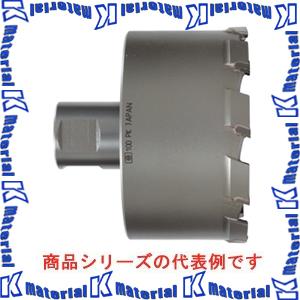 【P】【代引不可】【個人宅配送不可】育良精機 ISK-LBC800 ライトボーラー替刃 ISK-LB100S専用カッター 穴径80mm 51164 [IKR971]
