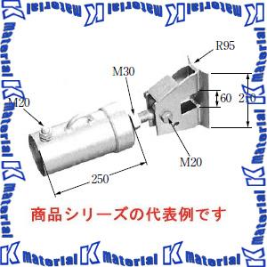 【P】【代引不可】【個人宅配送不可】イワブチ JBM-7000 ジョイントビーム 適用スパン6.5-7.5m [IW0262]