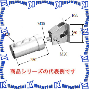 【P】【代引不可】【個人宅配送不可】イワブチ JBM-8000 ジョイントビーム 適用スパン7.5-8.5m [IW0261]