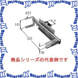 【代引不可】【個人宅配送不可】イワブチ RADH-11-2 スピーカー取付金具 510L用 適用径190-320mm [70040]