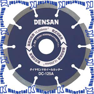 【P】JEFCOM ジェフコム DC-180A 切削工具 ダイヤモンドホイールカッター φ180mm DENSAN デンサン [JEF1490]