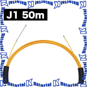 【P】JEFCOM ジェフコム J1-5252-50 スピーダーワン(J1) DENSAN デンサン [JEF7844]