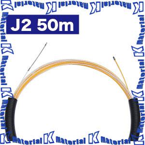 【P】JEFCOM ジェフコム J2-4052-50 スピーダーワン(J2) DENSAN デンサン [JEF7846]