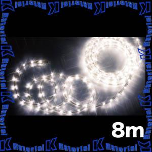 JEFCOM ジェフコム PR-E340-08HH LEDソフトネオン DENSAN デンサン [JEF8092]