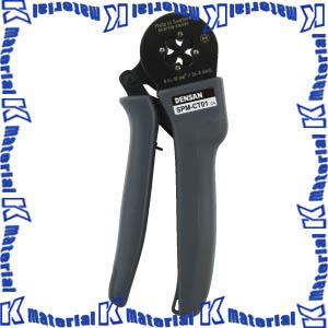 JEFCOM ジェフコム SPM-CT01 圧着工具 大決算セール オンラインショップ JEF8354 デンサン DENSAN
