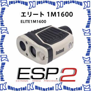 【国内即発送】 [HA1249]:k-material  Bushnell ELITE1M1600 【P】【】【ポイント10倍】【日本正規品】ブッシュネル エリート1M1600-DIY・工具