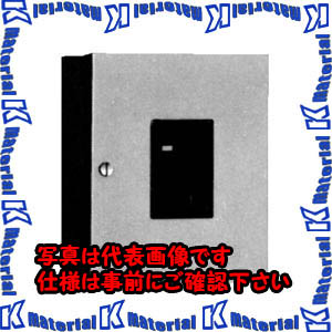 【即納】 【P】【代引不可 水位検出警報盤 AG】【個人宅配送不可】河村(カワムラ) 水位検出警報盤 AG 1[KWD07106] AG 1[KWD07106], ニオチョウ:ac2a6e1f --- hortafacil.dominiotemporario.com