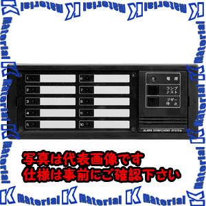 【代引不可】【個人宅配送不可】河村(カワムラ) アラームユニット AR AR 10UTN[KWD07117]