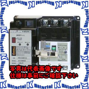 【国内配送】 【 ARBL1】【個人宅配送】河村(カワムラ) 自動復帰漏電ブレーカ ARBL1-E ARBL1 6060E-15[KWD00009]:k-material, moncachette:e634849e --- fricanospizzaalpine.com