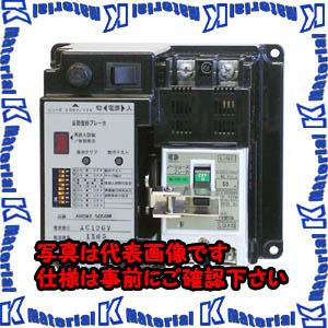 本物 自動復帰ノーヒューズブレーカ ARBM1-M 4050M[KWD00029]:k-material 【】【個人宅配送】河村(カワムラ) ARBM1-DIY・工具