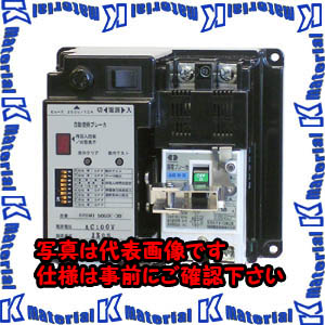 【代引不可】【個人宅配送不可】河村(カワムラ) 自動復帰漏電ブレーカ ARBM2-E ARBM2 2060E-30[KWD00039]