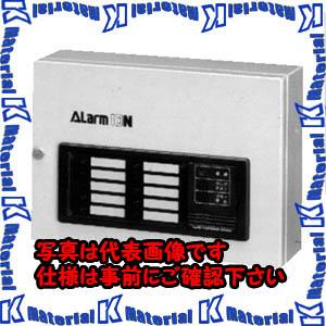 【P】【代引不可】【個人宅配送不可】河村(カワムラ) アラーム盤 ARM ARM 10N[KWD07128]